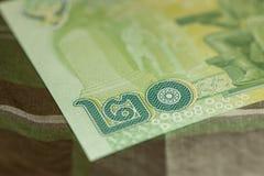 Zamyka up Tajlandzkiego banknotu Tajlandzki skąpanie z wizerunkiem Tajlandzki królewiątko Tajlandzki banknot 20 Tajlandzki baht n Zdjęcie Royalty Free