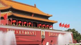 Zamyka w górę bocznego widoku brama nadziemski pokój, plac tiananmen fotografia royalty free