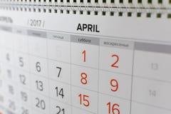 Zamyka w górę kalendarza z pojęcia liczeniem zdjęcia royalty free