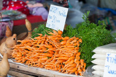 Zanahorias de bebé frescas Imagenes de archivo