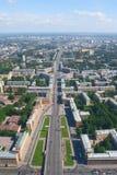 Zanevsky Allee in St Petersburg Stockbild