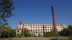 Zaniechana fabryka - młyn Zdjęcia Stock