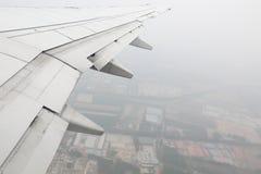 Zanieczyszczenie powietrza w Pekin Fotografia Royalty Free