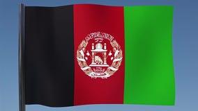 Zapętlać flaga Afganistan ilustracji