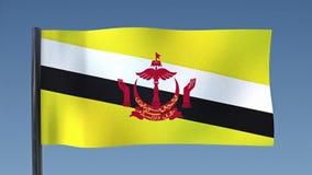 Zapętlać flaga Brunei ilustracja wektor