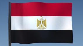Zapętlać flaga Egipt ilustracja wektor