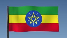 Zapętlać flaga Etiopia ilustracji