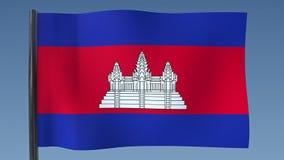 Zapętlać flaga Kambodża ilustracji