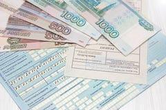 Zapłata korzyści Rosja Obrazy Stock