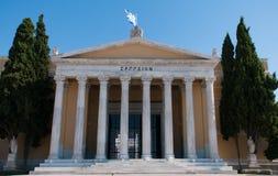Zapion building, Athens Greece Stock Image