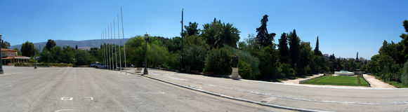 Zapion verlaten panorama Royalty-vrije Stock Afbeelding