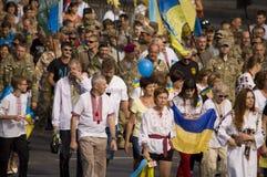 ZAPORIZHIA UKRAINA - Augusti 24, 2016: arkivfoto
