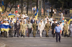 ZAPORIZHIA, UKRAINE - 24 août 2016 : Photographie stock