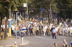 ZAPORIZHIA, UKRAINE - 24 août 2016 : Images libres de droits