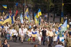 ZAPORIZHIA, UKRAINE - 24 août 2016 : Image libre de droits