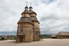 Zaporizhian Sich Στοκ φωτογραφία με δικαίωμα ελεύθερης χρήσης