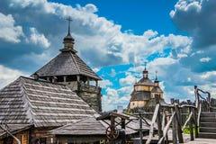 Zaporozhskaya Sech στοκ εικόνα