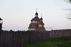 Zaporozhye Sich Royalty-vrije Stock Afbeeldingen