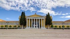 zappeion αιθουσών της Αθήνας Ελλάδα Στοκ φωτογραφία με δικαίωμα ελεύθερης χρήσης