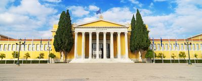 Zappeion. royalty free stock images