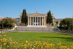 The Zappeion. Congress building in Athens Stock Image