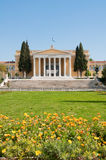 The Zappeion Royalty Free Stock Image