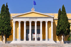 Zappeion. The Zappeion is a building in the National Gardens of Athens in the heart of Athens, Greece. It is generally used for meetings and ceremonies, both stock images