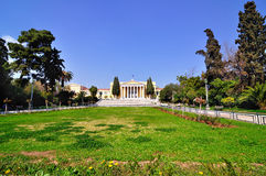 Zappeion. The Zappeion is a building in the National Gardens of Athens in the heart of Athens, Greece. It is generally used for meetings and ceremonies, both royalty free stock images