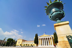 Zappeion Royalty Free Stock Photo