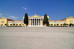 Zappeion. The Zappeion is a building in the National Gardens of Athens in the heart of Athens, Greece. It is generally used for meetings and ceremonies, both stock photo