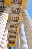 Zappeion Royalty Free Stock Photos