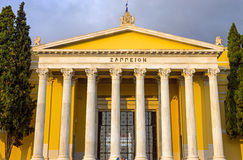 The Zappeion in Ahens Royalty Free Stock Images