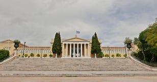 Zappeion Athen, Griechenland lizenzfreie stockbilder