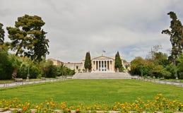 Zappeion Athen, Griechenland stockfotografie
