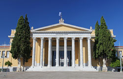 The Zappeion in Athens Royalty Free Stock Photos