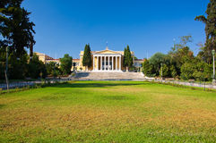 The Zappeion. Athens, Greece. Stock Photos