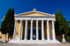 The Zappeion. Athens, Greece. Stock Photography