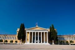 The Zappeion. Athens, Greece. Royalty Free Stock Photo