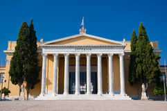 The Zappeion. Athens, Greece. Stock Images