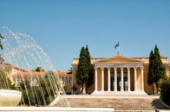 The Zappeion building in Athens Stock Photography