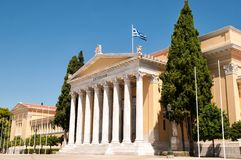 The Zappeion building in Athens Royalty Free Stock Images