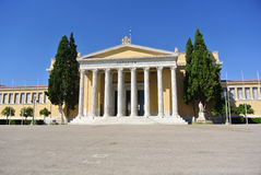 The Zappeion Stock Photos