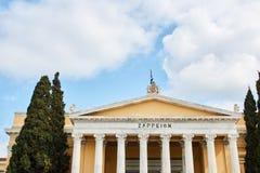 Zappeion - den neoclassic byggnaden i de nationella trädgårdarna av på Arkivbilder