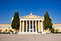 Zappeion Hall Athens. The Zappeion is a building in the National Gardens of Athens in the heart of Athens, Greece. It is generally used for meetings and stock images
