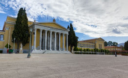 Zappeion Hall, Athens, Greece Royalty Free Stock Photos