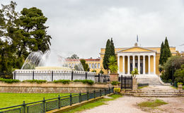 The Zappeion Hall in Athens Royalty Free Stock Images