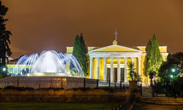 The Zappeion Hall in Athens Royalty Free Stock Photos