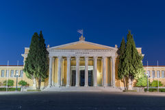 Zappeion Hall, Athens, Greece stock photography