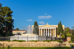 Zappeion hall, Athens, Greece Royalty Free Stock Photo