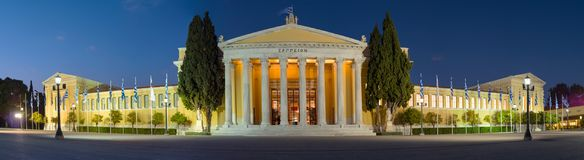 The Zappeion Hall in Athens stock images